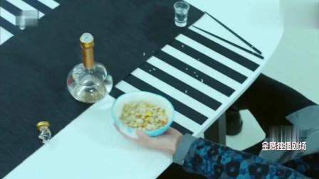 陶西因误食馊饭突然食物中毒, 场面十分搞笑