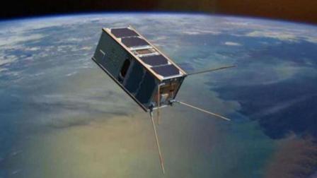 一个10厘米的卫星, 就花了500万! 网友: 发上去干啥?