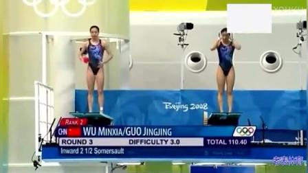 中国跳水队员郭晶晶吴敏霞双剑合璧 还没开始跳