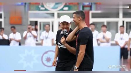 C罗2018中国行: C罗现身民族小学与90名少年切磋球
