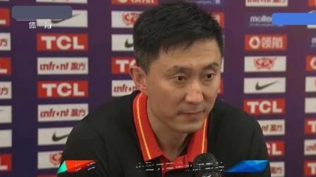 中国男篮蓝队32分再次大胜斯洛文尼亚! 赛后听主