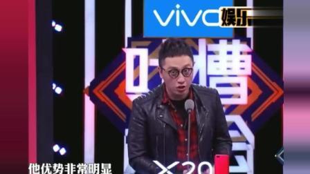 张绍刚被华少气的摔手卡! 华少: 小胖子真的挺容