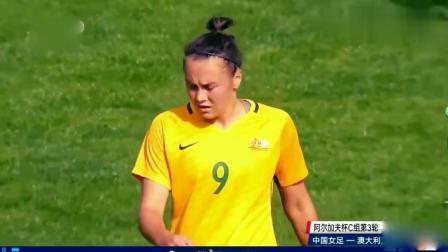 赵丽娜是中国女足球场上最繁忙的人, 需要不停地