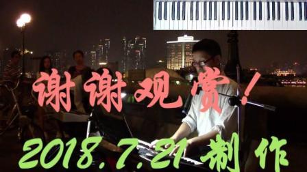 夜来香 电子琴独奏 高品质音乐 超级好听
