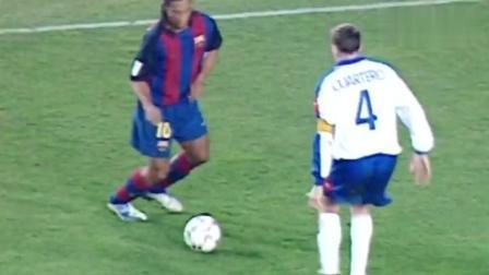 15年前的今天小罗正式亮相诺坎普, 回看小罗诺坎