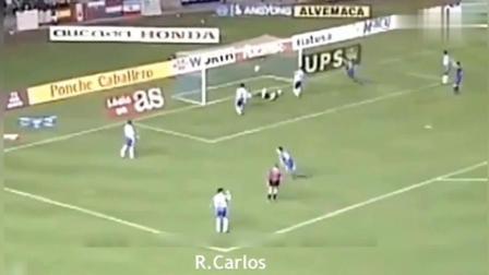 卡洛斯底线超强弧度射门进球, 这球能进他自己都