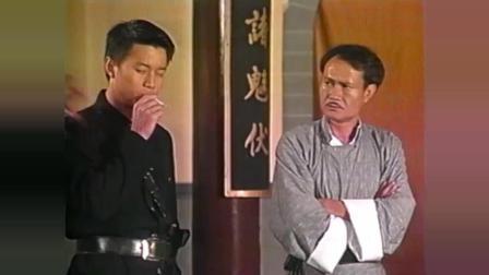 林正英与西藏喇叭对话, 听完后英叔感觉事情更加