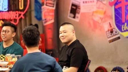 岳云鹏参加综艺, 谈论相亲经历, 他的妻子有大格