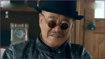 宋晓峰遇到赵本山, 愣头青一个, 六爷的这演技厉