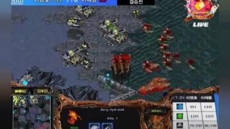 WCG2010 韩国区 星际争霸总决赛 Jaedong vs Flash 2 星际经典比赛