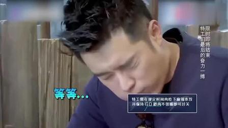 陈赫挑战超麻辣水饺, 结果辣到说不出话。网友