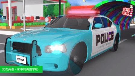 汽车总动员玩具车闪电麦昆麦事件挖掘机视频直播造娃娃大叔女主图片
