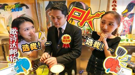 歌诗达邮轮调酒大PK