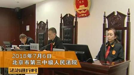 北京平谷: 男子把花季少女活活掐死, 还放火毁尸! 简直是丧心病狂!