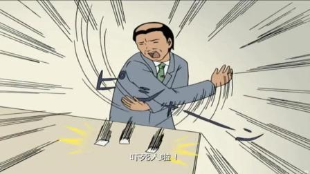 搞笑漫画日和: 坑货下属+熊孩子如何逼疯领导, 笑到胃疼