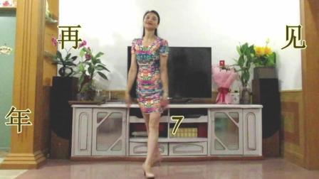 点击观看《霞彩飞扬广场舞 微信情歌 演唱 丹尼.翁 蒋婴 编舞 青儿》