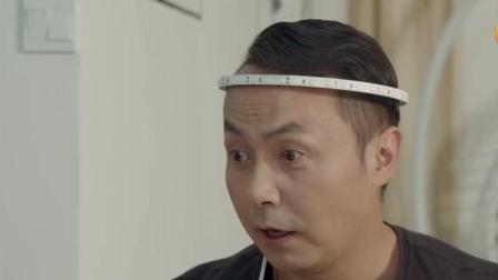《陈翔六点半》猪小明带人玩测谎仪, 兄弟你这么