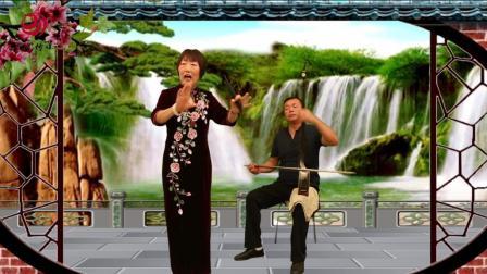 坠子戏苏三爬堂 三堂会审(张凤菊)