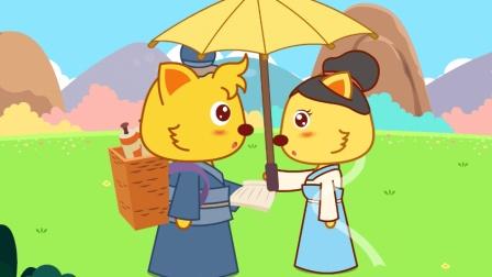 貓小帥故事沉香救母