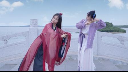 点击观看《紫嘉儿广场舞 东夕 浪人琵琶❁汉服国风原创编舞 自唱跳》