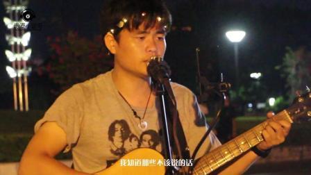 贵港音乐哥在广场弹唱经典老歌《信仰》: 我爱你