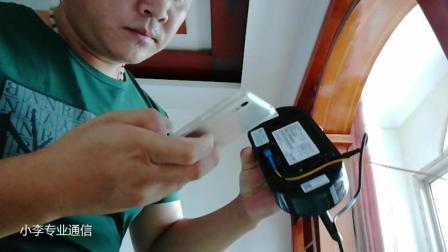 电信 移动 联通光猫或网关的正确安装方法及注册光衰的要求