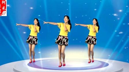 点击观看《阿采广场舞教学 轻轻吻 简单优美32步分解教学舞蹈 您肯定喜欢》