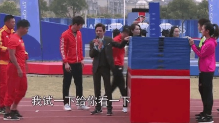 苏炳添立定跳高, 轻松跳了1.45米! 尹正: 这道题我