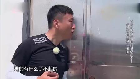 极限挑战: 孙红雷调侃张艺兴, 为了救人, 你献一