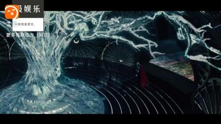 雷神大战基洛, 雷神一个动作就让基洛落败