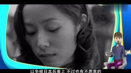 """电影《南京  南京  》以""""南京大屠杀""""为背景讲"""