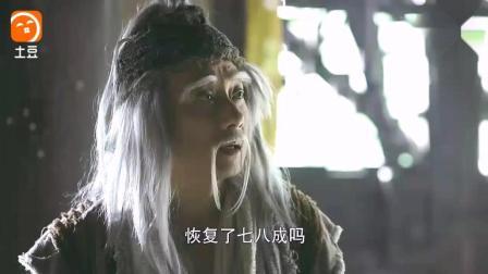 洪七公想为郭靖解开心结, 撒谎被问破, 还好郭靖