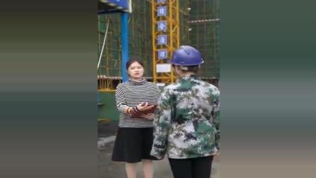 搞笑-女总裁穿民工服在工地上偶遇前男友, 却遭