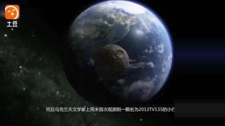 美国曾击落外星人飞碟  90岁老人向科学家说出真