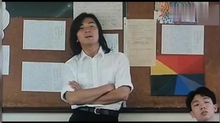 陈浩南去屯门教书只有这个小混混认出他, 吓得一