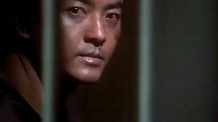 陈浩南被老大背叛入狱, 在监狱里遇上黑道传奇大