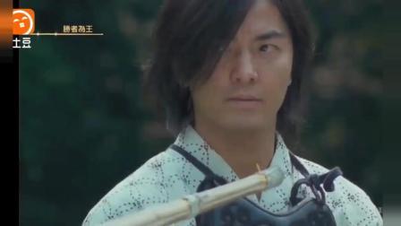 陈浩南竹剑打不过草刈, 换个拿砍刀的动作, 让他