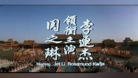 经典老歌,狮王争霸主题曲,男儿当自强粤语原版