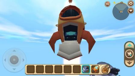 迷你世界火箭能飞多高? 火箭进入太空的坐标揭秘!