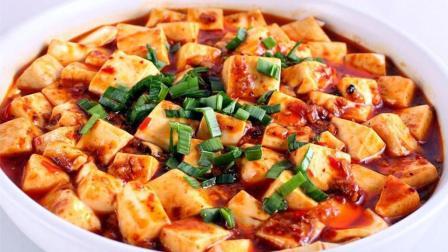 教你正宗的麻婆豆腐做法, 麻辣美味, 好吃又下饭, 做法超简单