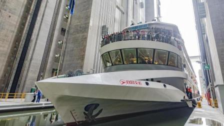 輪船如何翻越三峽大壩? 快看世界最大垂直升船機!