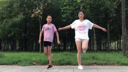 青青世界广场舞 零基础很火的鬼步舞 29步和34步鬼步舞 想学吗
