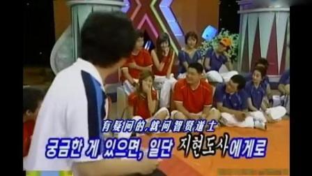 韩国综艺: XMAN刘在石同时被秋瓷炫和尹恩惠表白