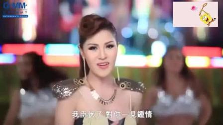 泰国洗脑神曲《用你的心来换我的电话号码》,