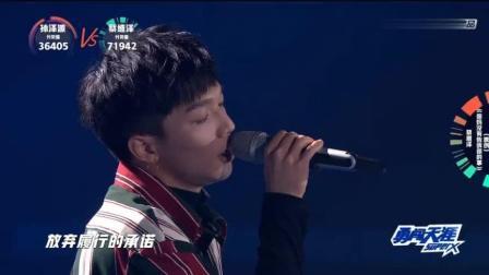 """《明日之子2》""""甜甜圈""""大男孩蔡维泽冷酷演唱"""