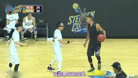 库里用街球动作过掉韩国的一个球队, 是的是连过