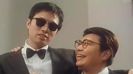 《精装难兄难弟》: 如果李奇、谢源是在90年代红, 会拍什么样的电影呢?