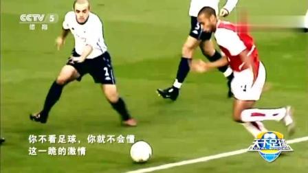 你不看足球你就不会懂 这一跪的深情