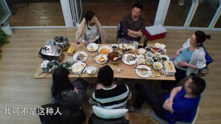 大S饭桌上揭老公的底, 汪小菲当场急的语无伦次