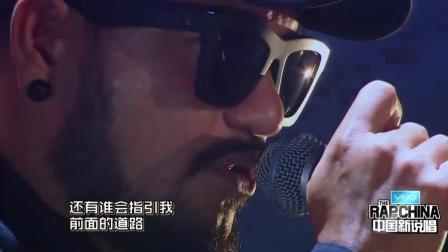 《中国新说唱》MC Hot Dog热狗和张震岳嗨爆全场演